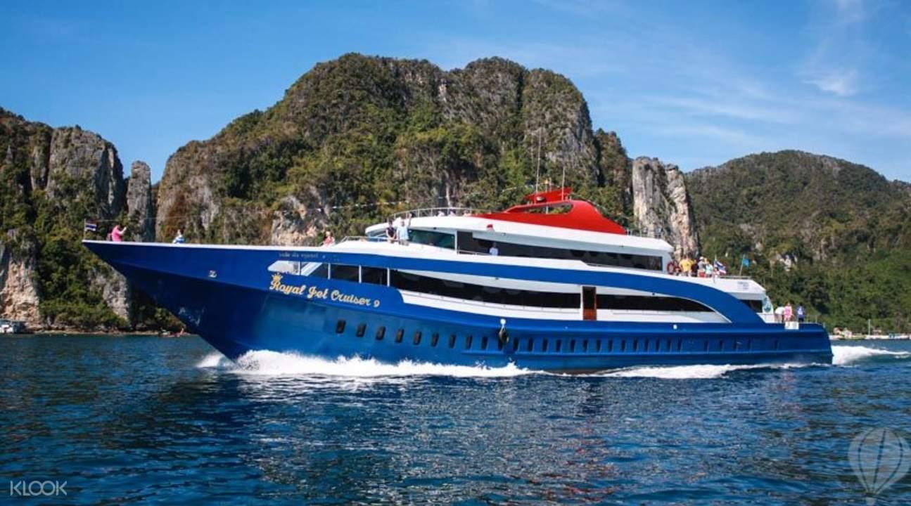 Phi Phi day cruise