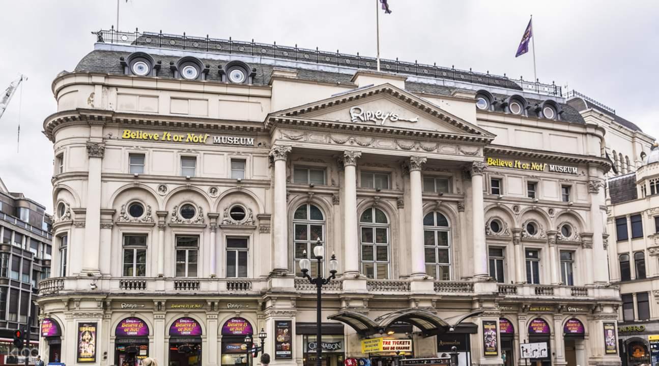 倫敦信不信由你博物館門票
