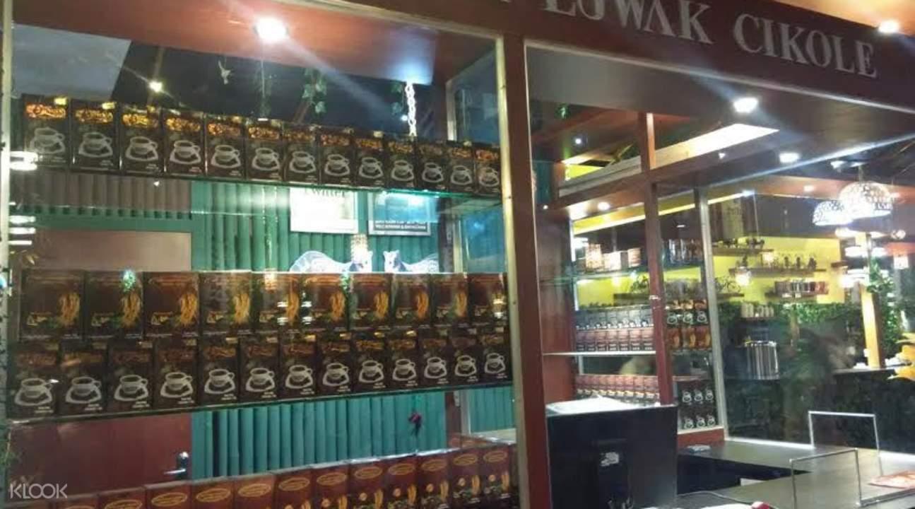 Cikole Coffee Plantation Bandung Indonesia