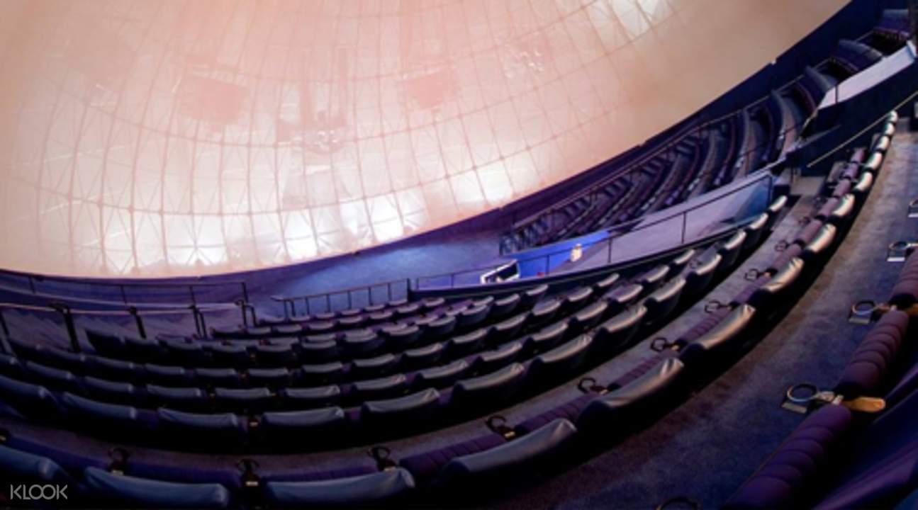 8K數碼穹頂放映室