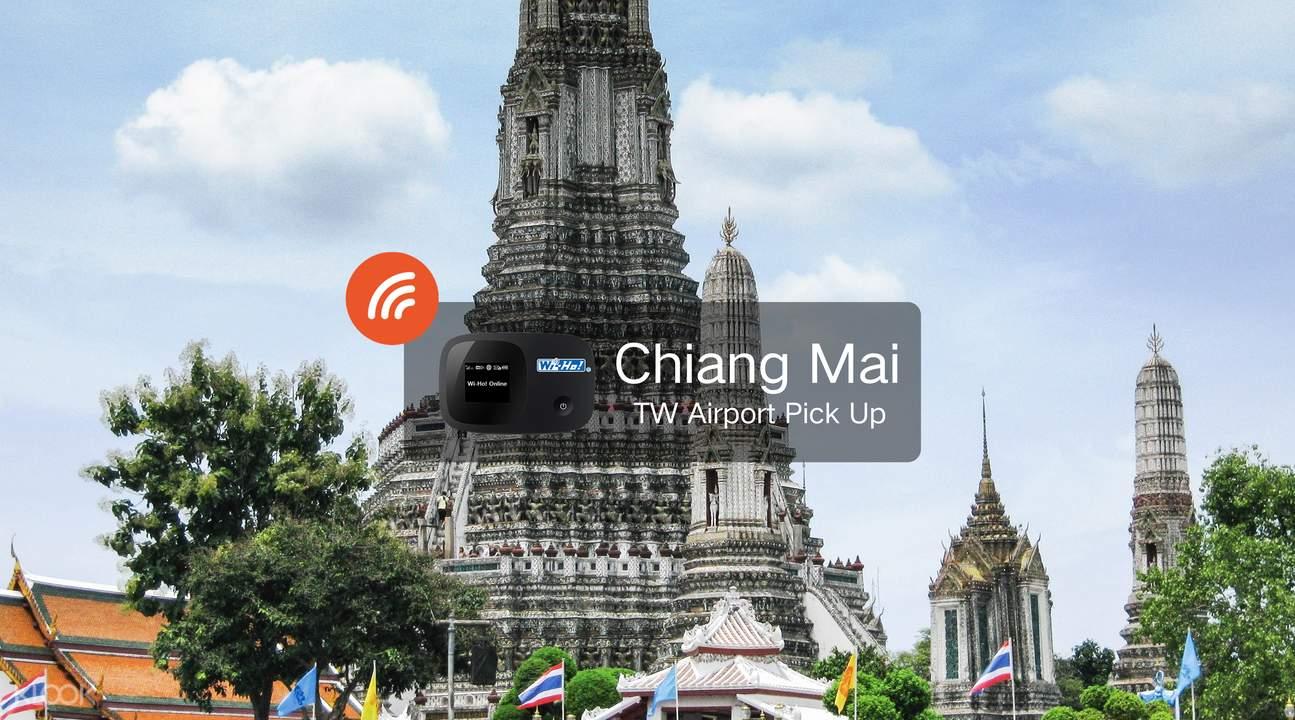 泰國隨身Wi-Fi1