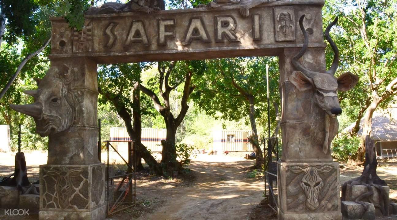 Casela自然公園