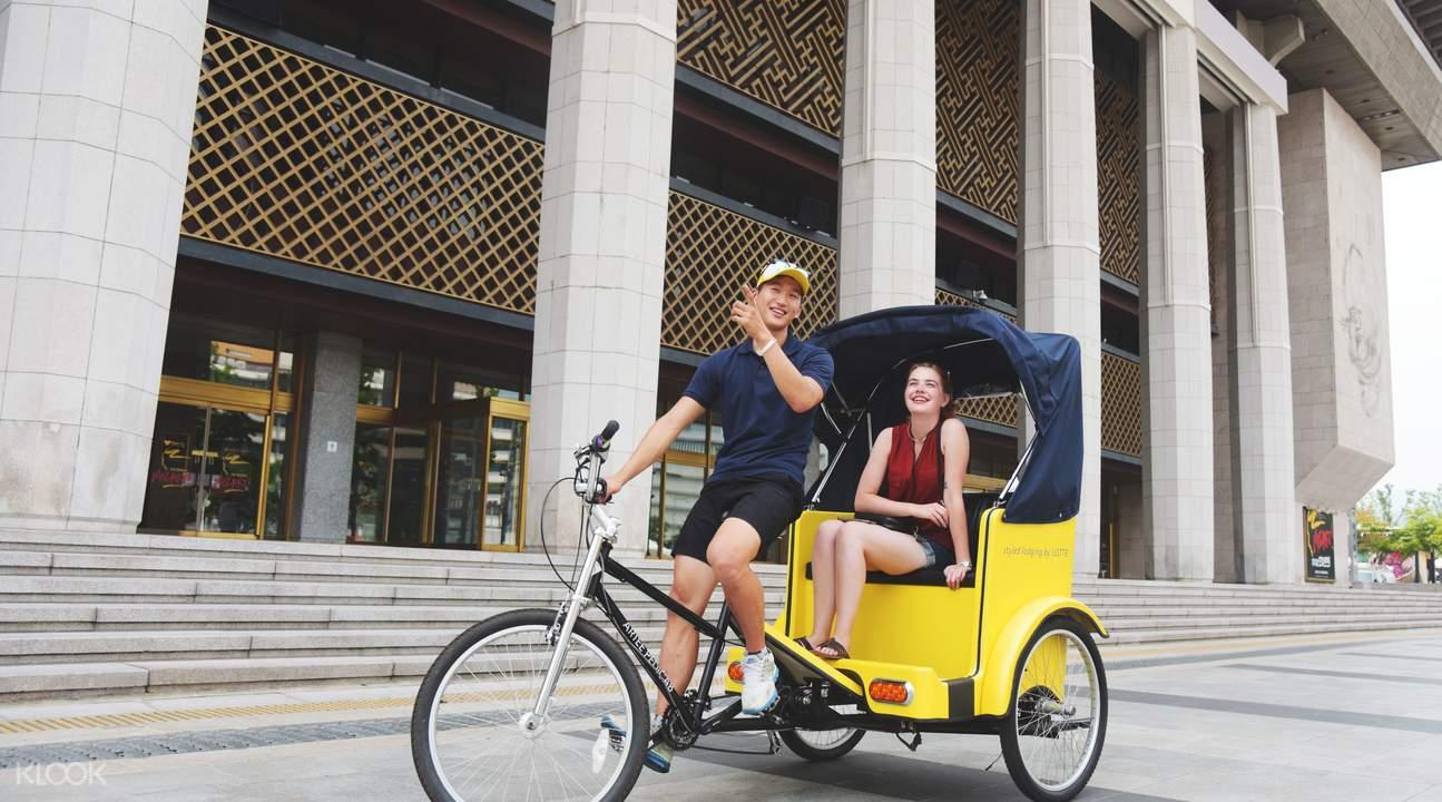 pedicab atree seoul