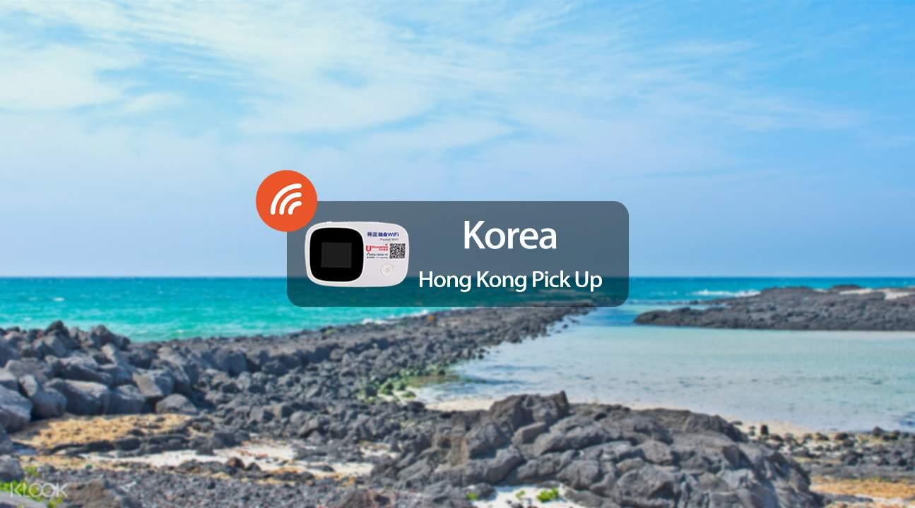 韩国4G随身WiFi (香港机场领取)