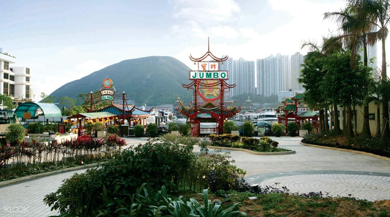 香港珍寶海鮮