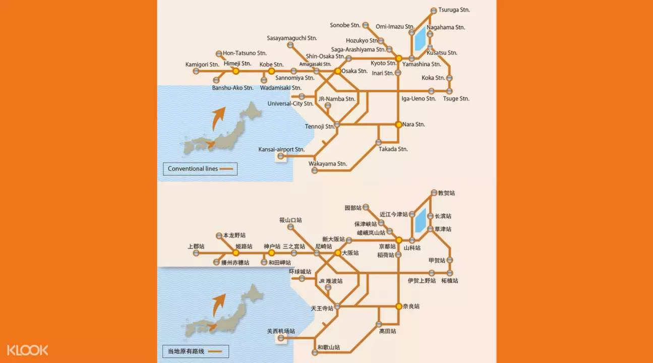 jr pass kansai area map