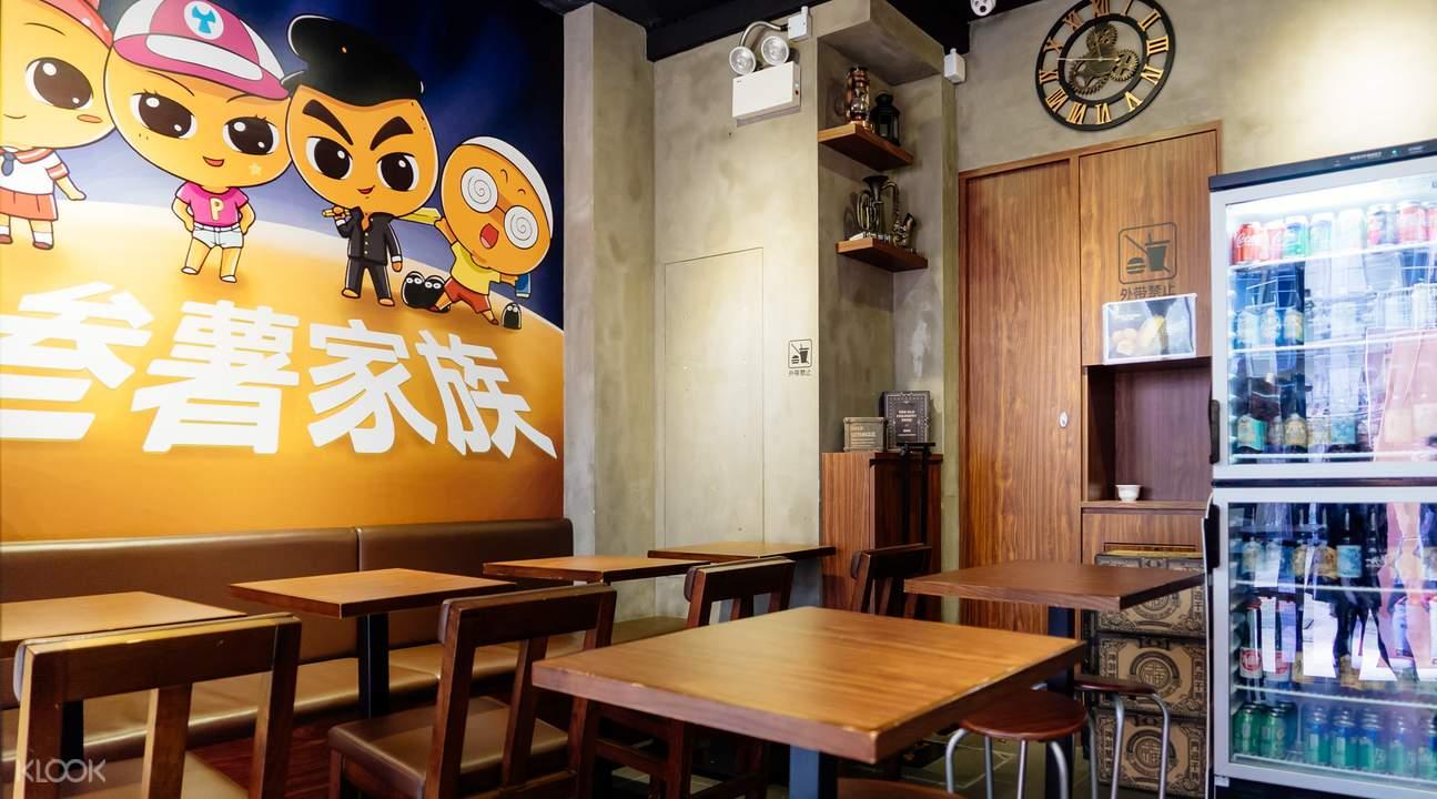 香港尖沙咀叁薯