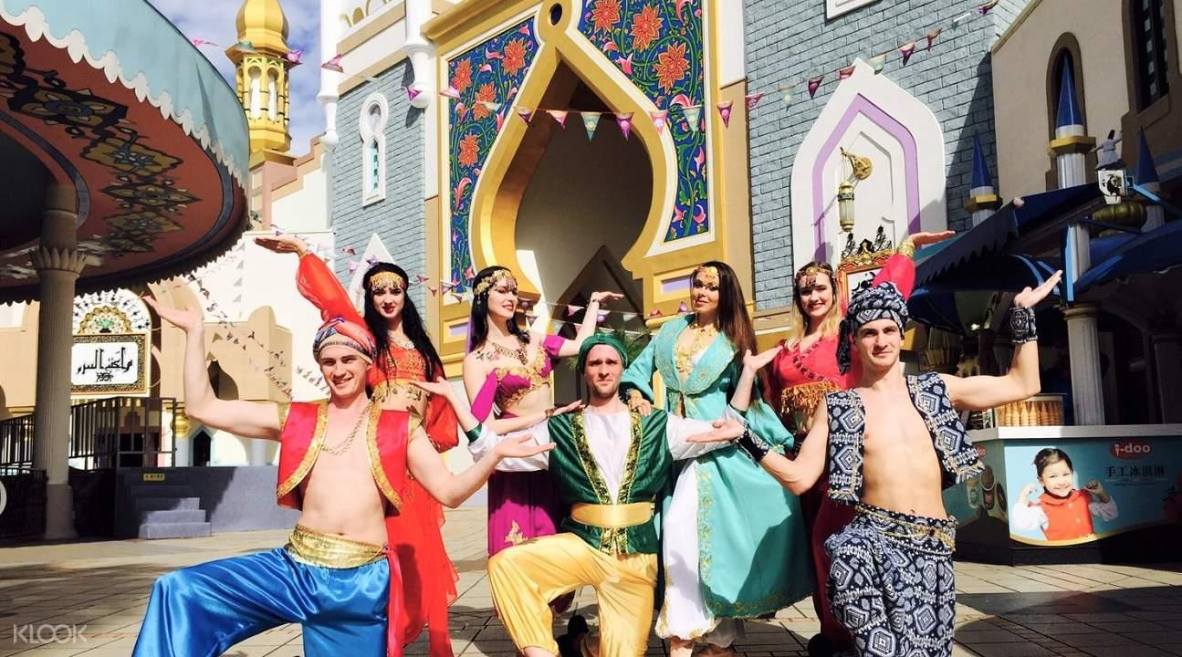 how to go leofoo village theme park