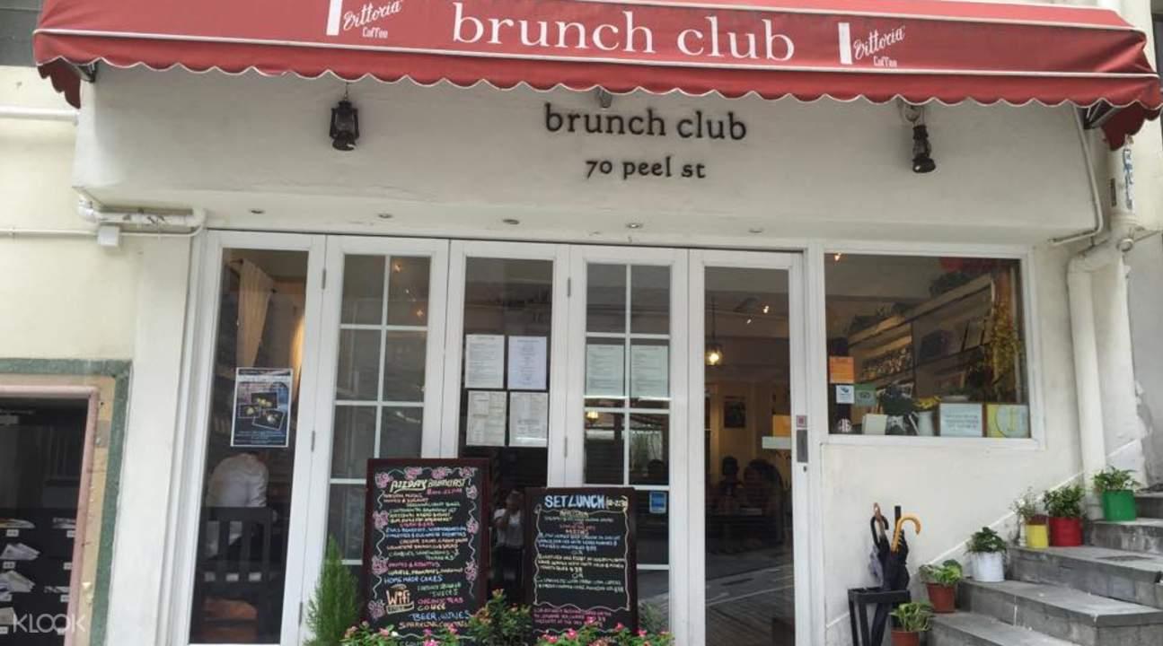 brunch club central hong kong