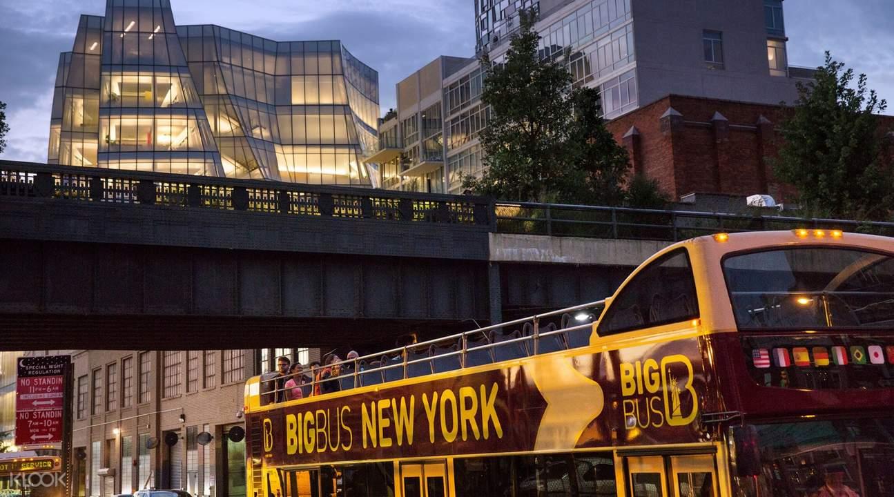 Big Bus纽约随上随下观光巴士票