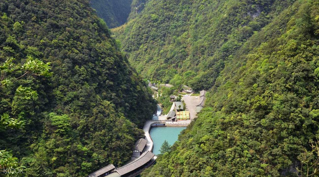 shenlong gorge scenic area ticket chongqing