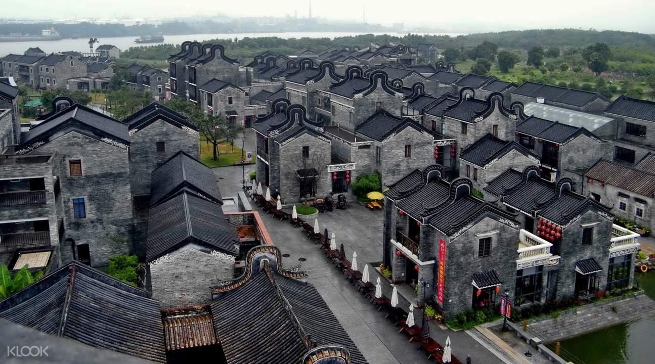 lingnan impression park lianxi street
