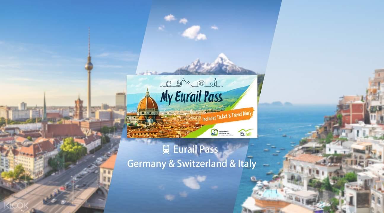 Eurail 歐鐵德國 & 瑞士 & 義大利火車通行證(5 / 6 / 8 / 10 日)