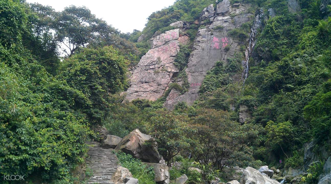 清遠太和古洞風景區