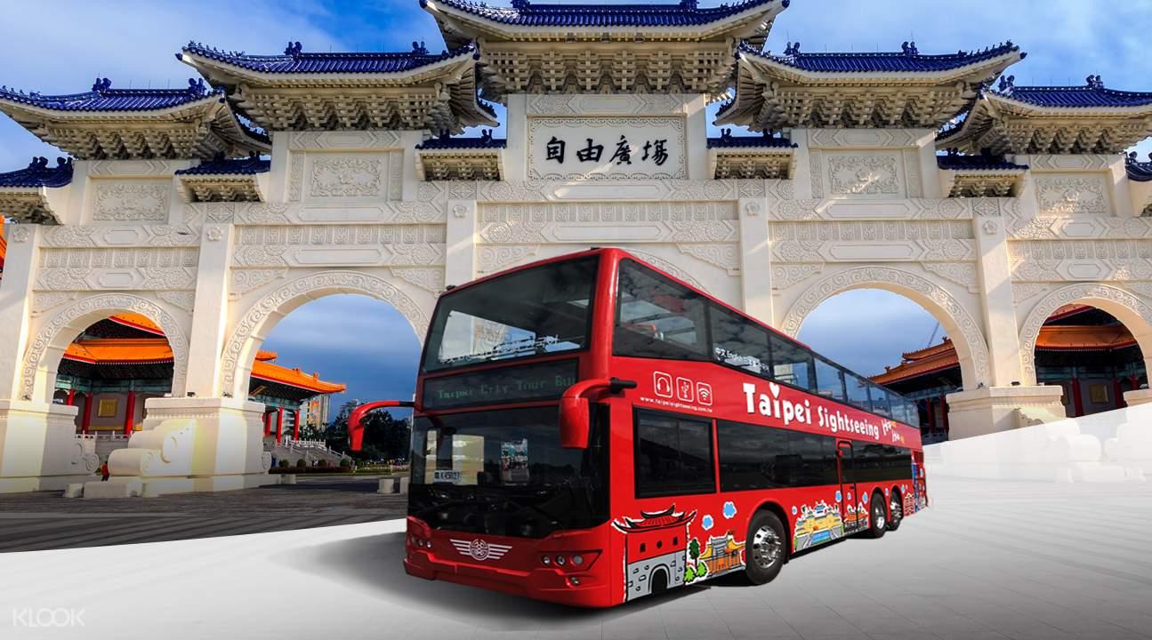 Fine Line Auto >> Enjoy Sightseeing with the Taipei Double Decker Bus Tour - Klook