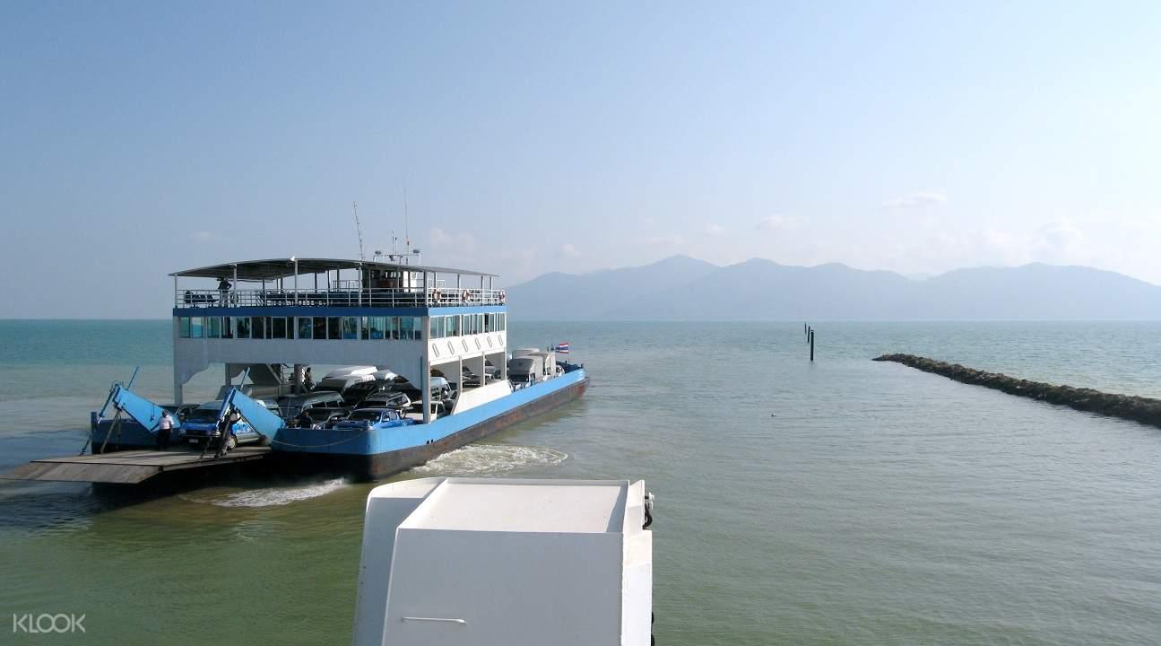 泰国芭提雅至象岛车船联运接送