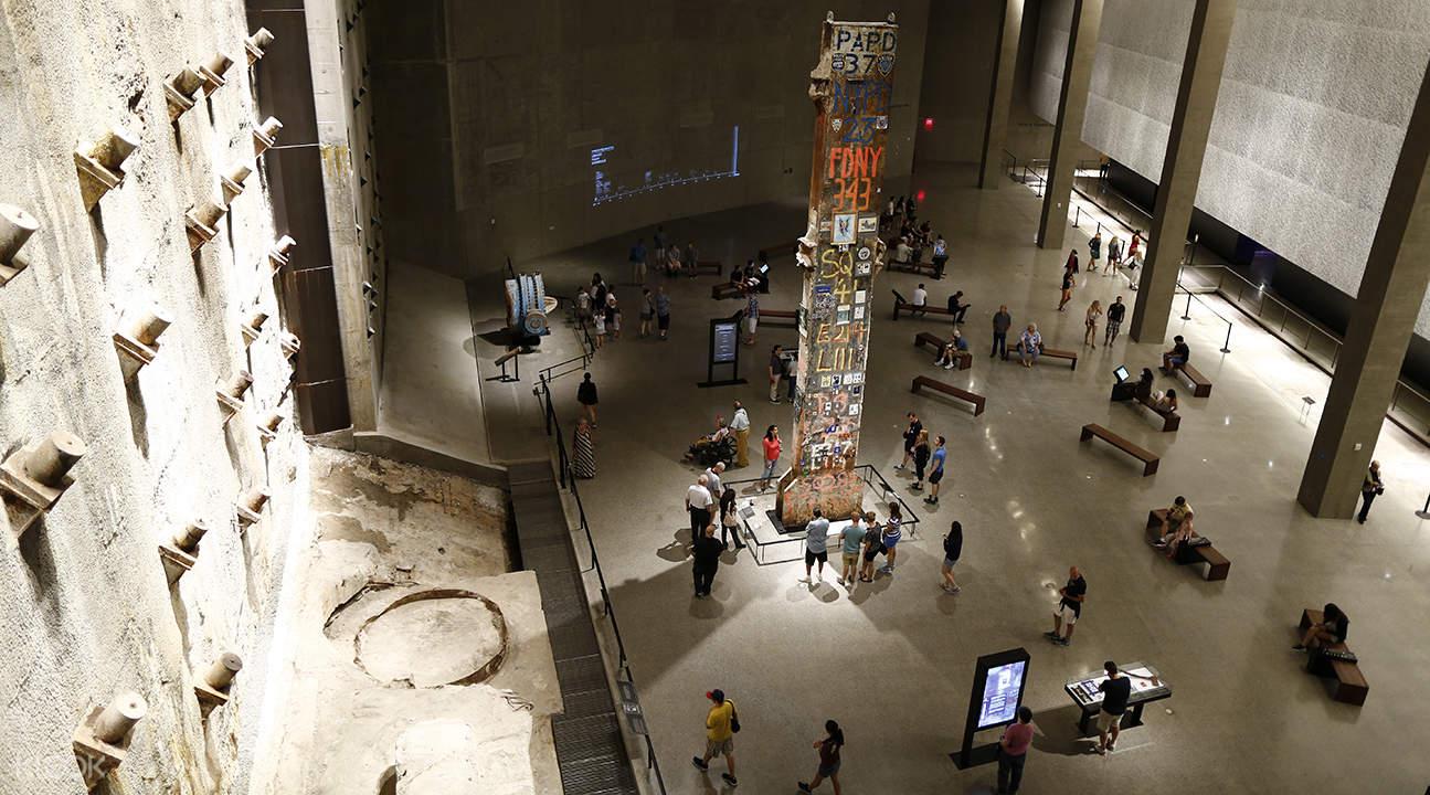 9 11 memorial museum tickets