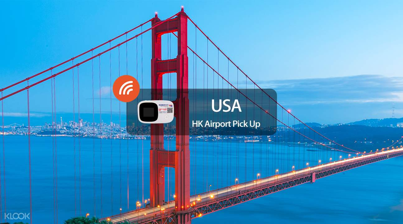 美国4G随身WiFi香港领取