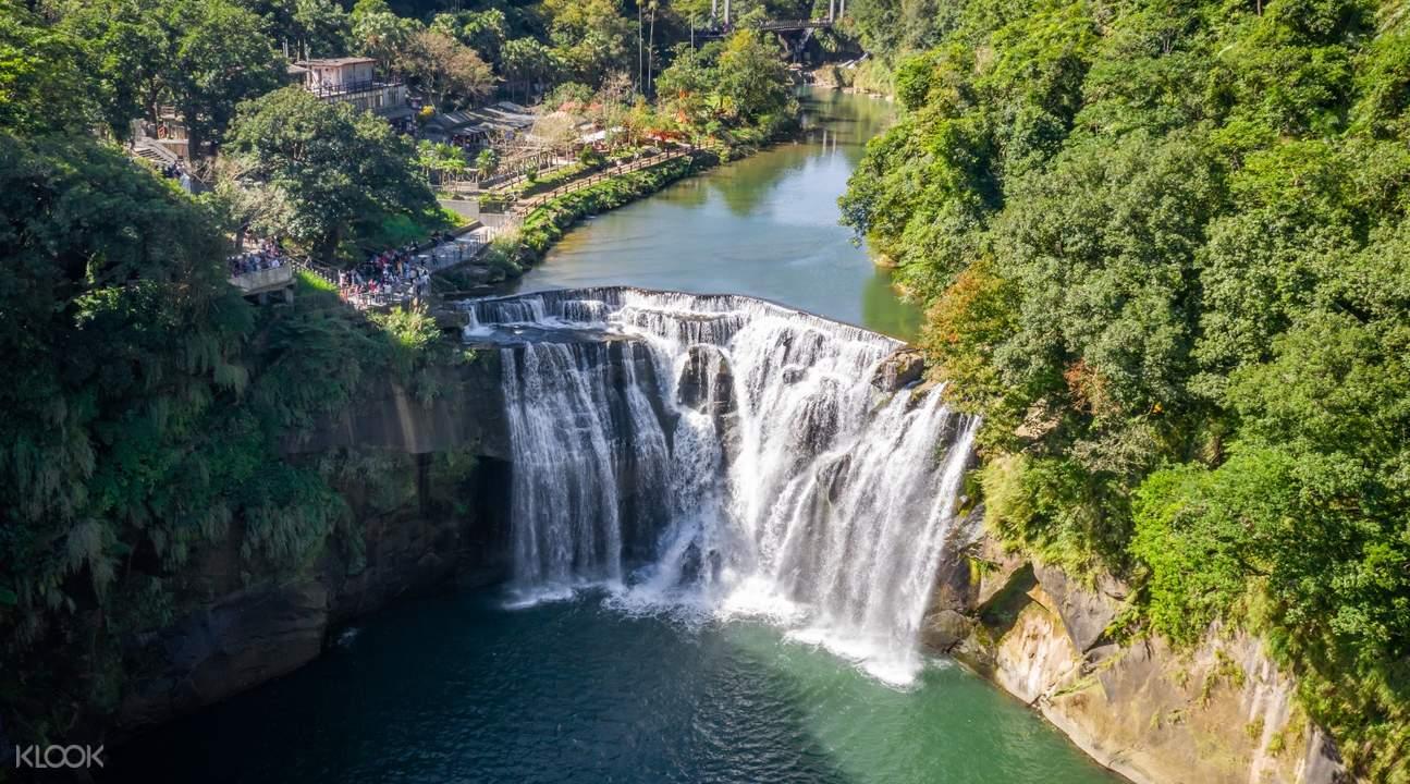 Shifen Waterfall taiwan