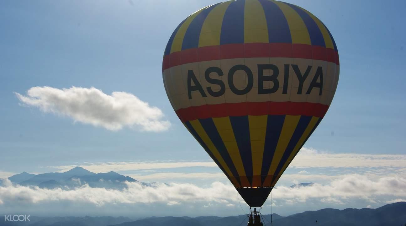 hot air balloon experience hokkaido japan