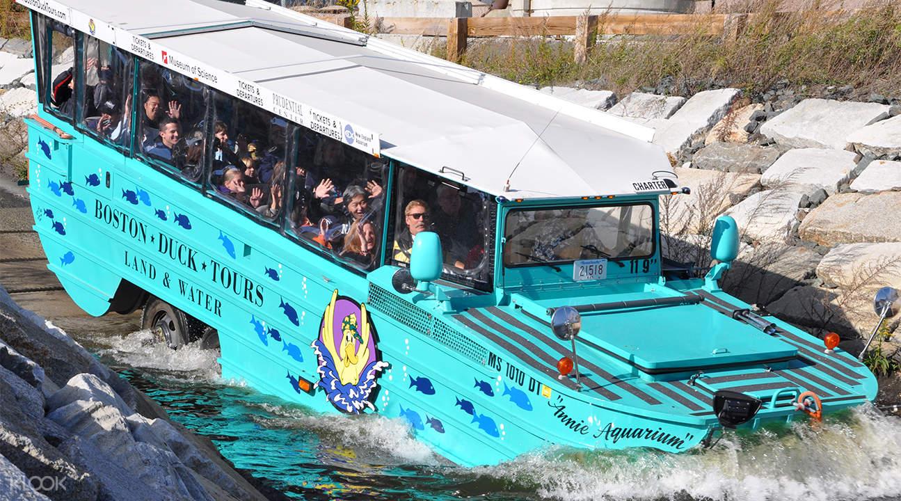 波士顿水陆两栖鸭子船游览