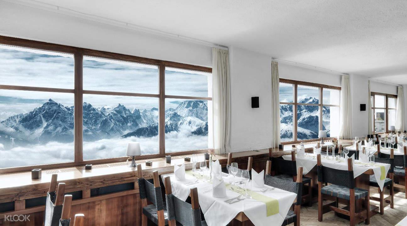 nordkette restaurant