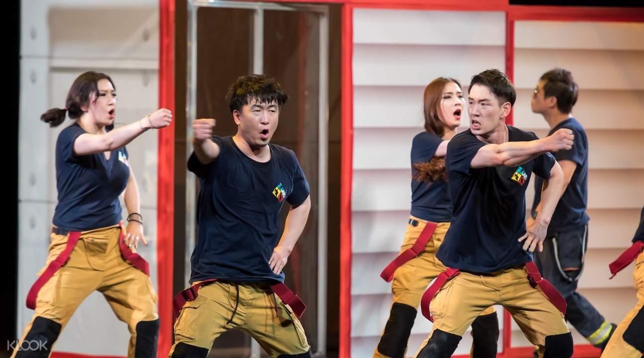 首爾最新音樂劇 FireMan
