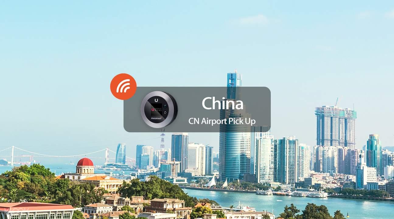 中國4G WiFi分享器(杭州蕭山機場領取)