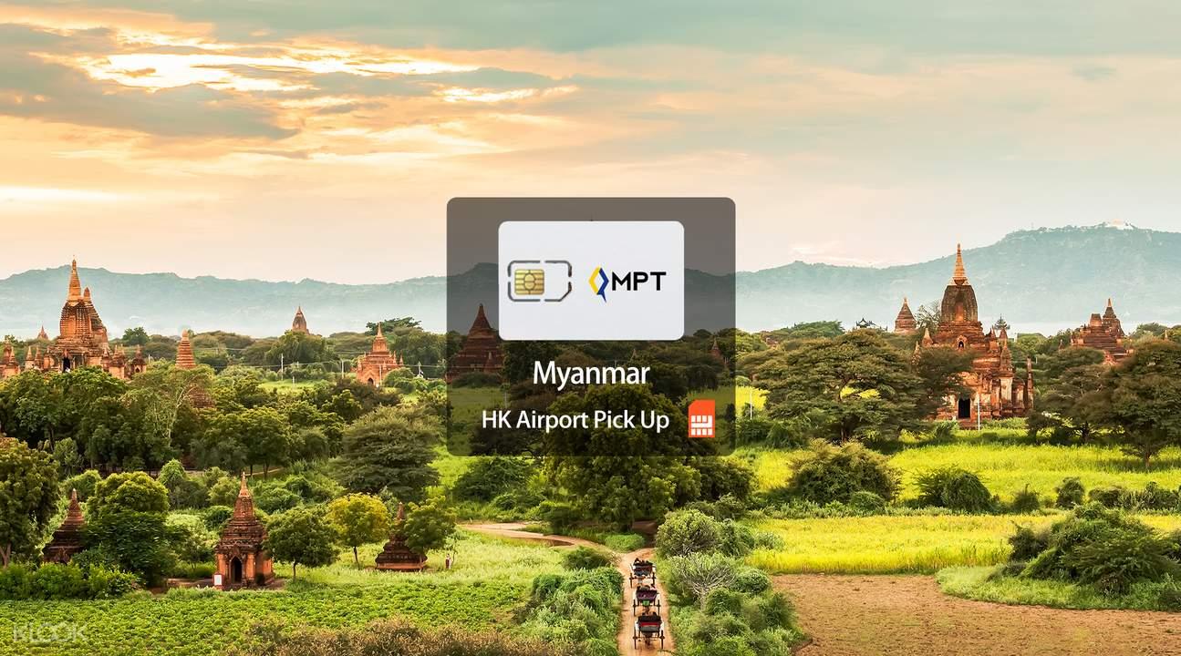 缅甸上网卡