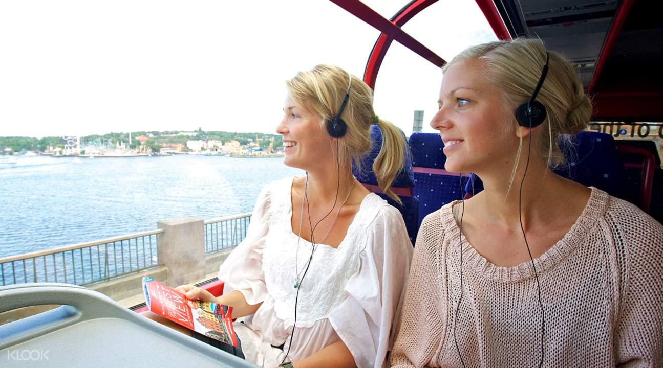 斯德哥尔摩观光巴士