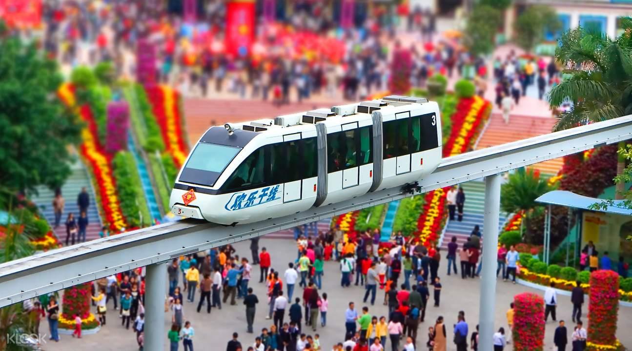 欢乐谷深圳景点