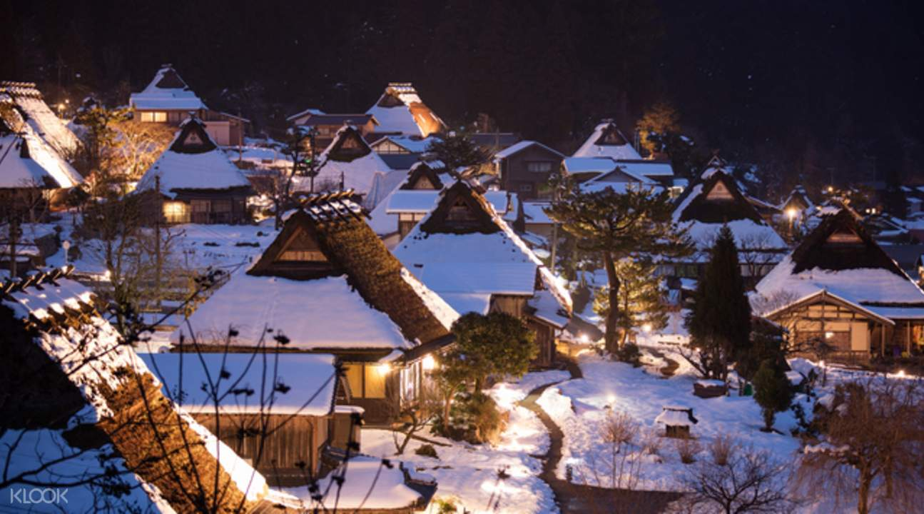 Miyama Town's thatched roof houses
