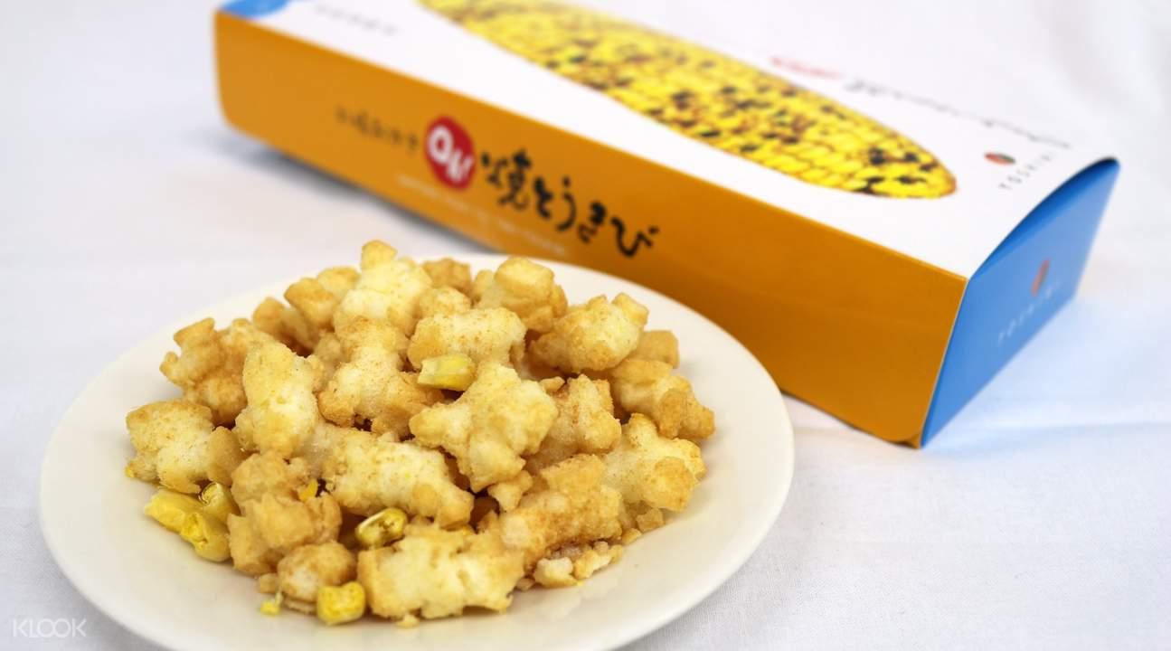 Oh! 燒玉米仙貝