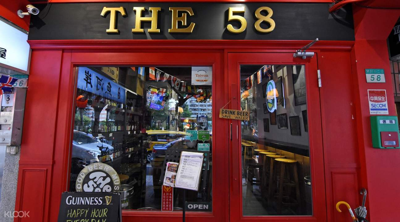 the 58 bar wanhua district, the 58 bar taipei, the 58 bar taiwan, the 58 bar reservation voucher
