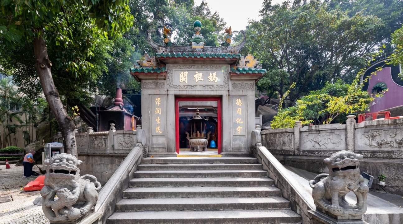 澳门妈祖庙