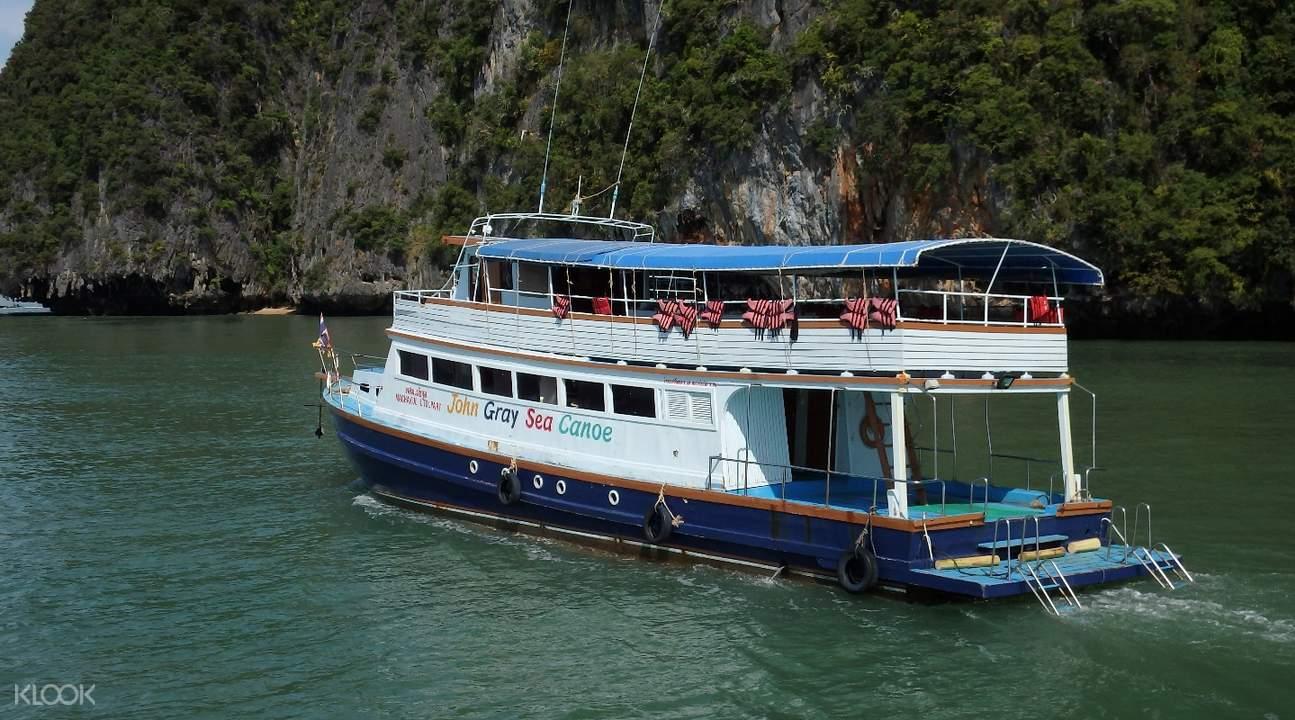 泰國皮划艇