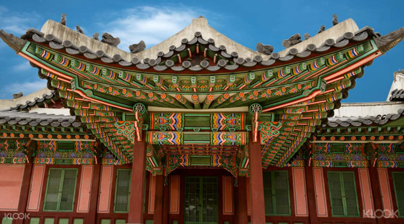 Changdeok Palace Architecture
