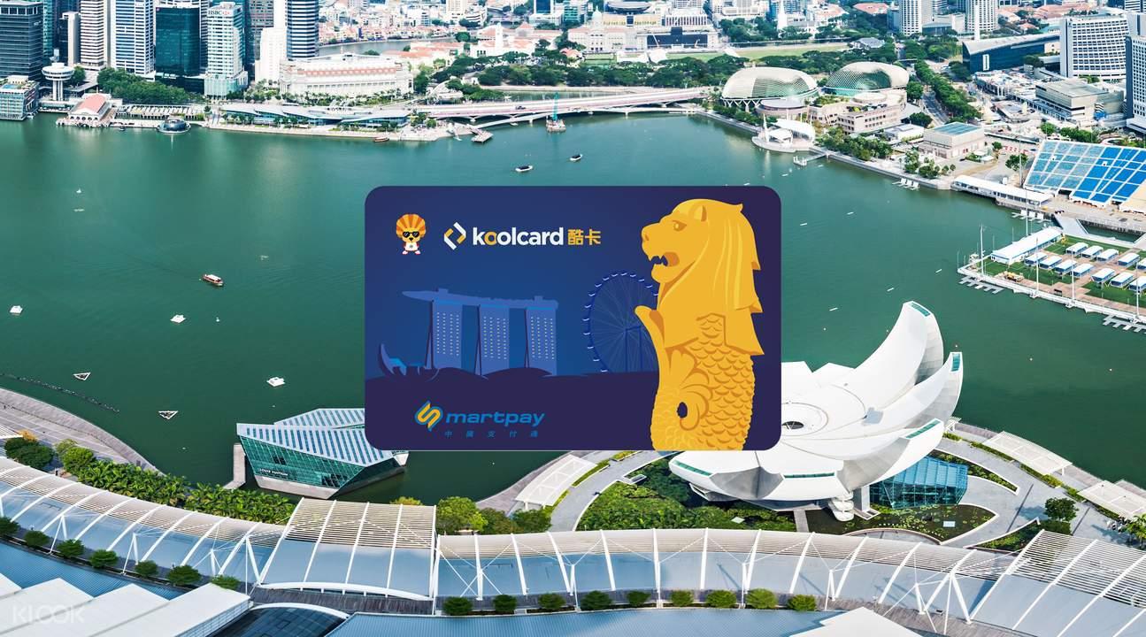 新加坡出行必备交通酷卡