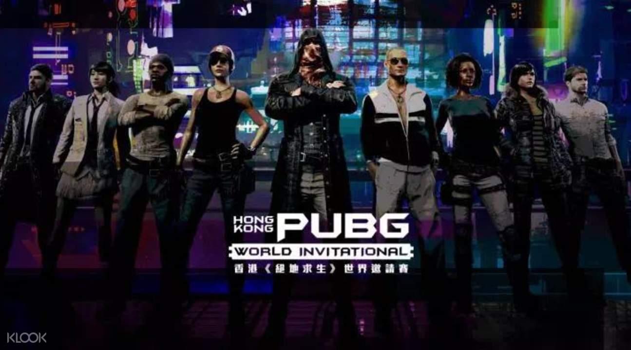 亚洲香港电竞音乐节门票