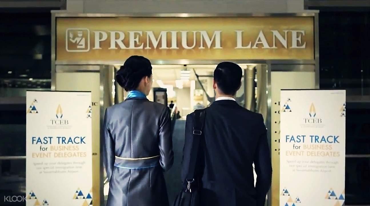 曼谷素萬那普機場貴賓快速通關