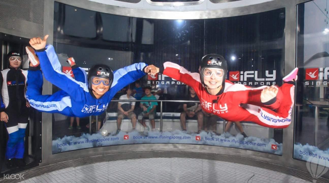 新加坡跳伞