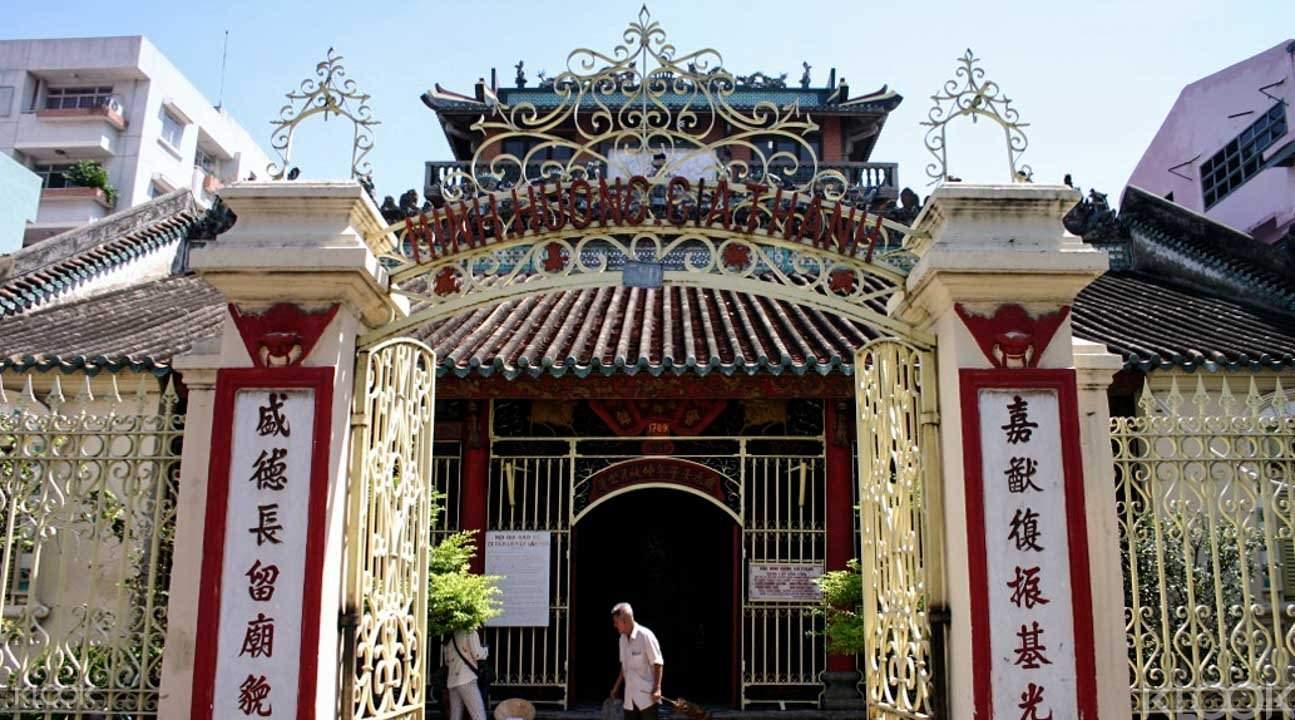 西貢中國城半日行