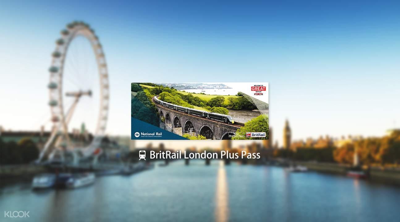 英國鐵路倫敦及東南通行證