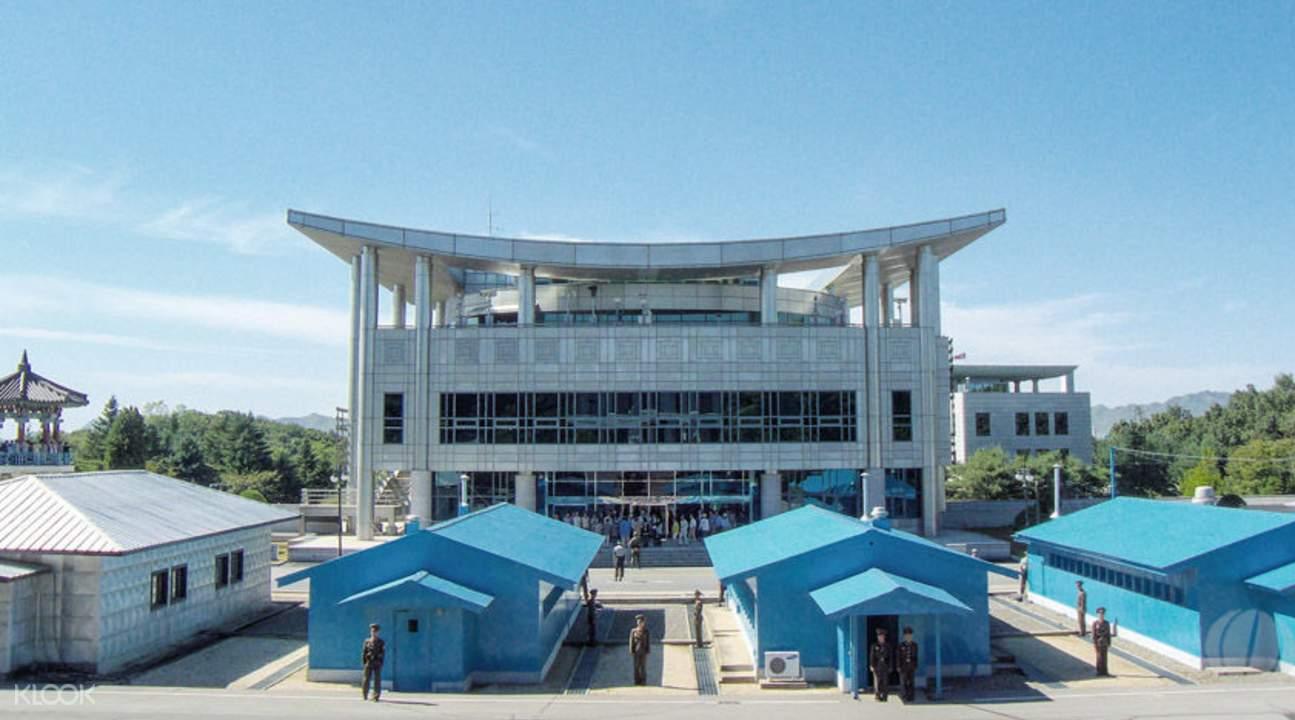 JSA Freedom House