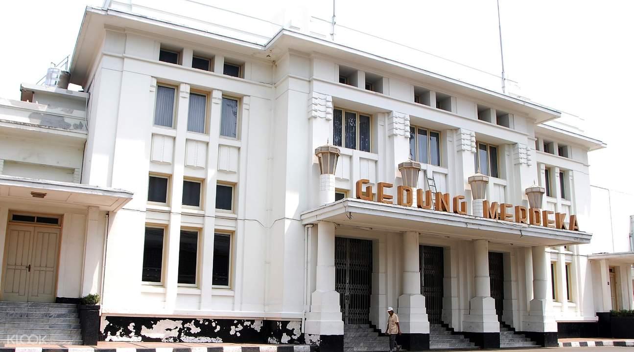 Gedung Merdeka Bandung Indonesia