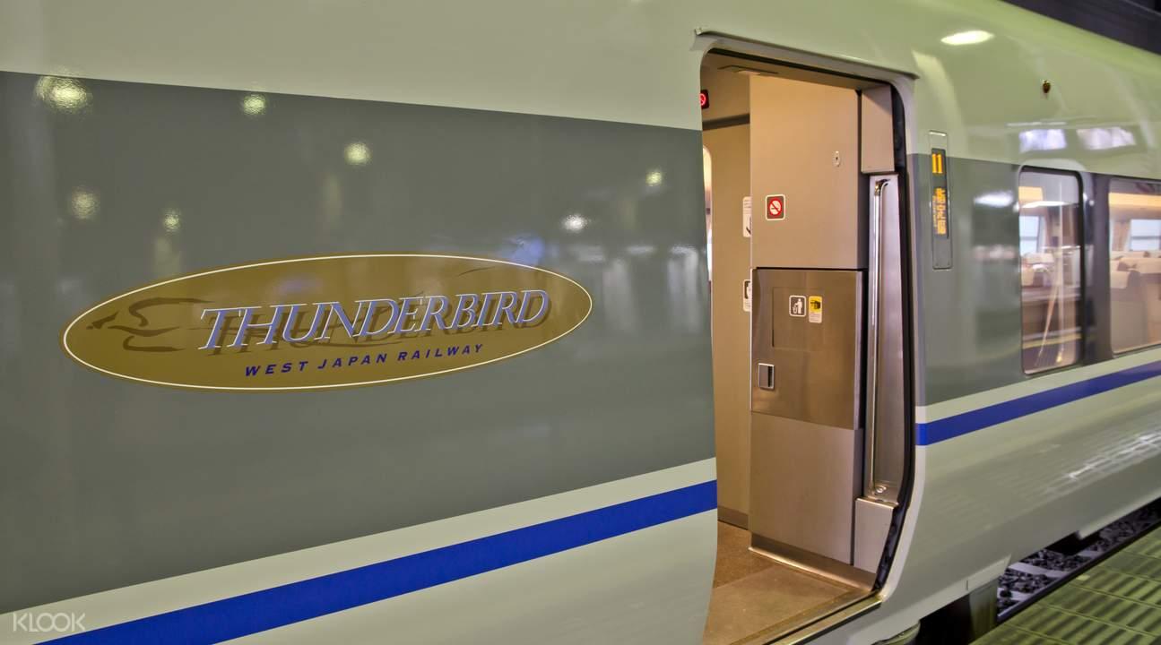 THUNDERBIRD 特快列車