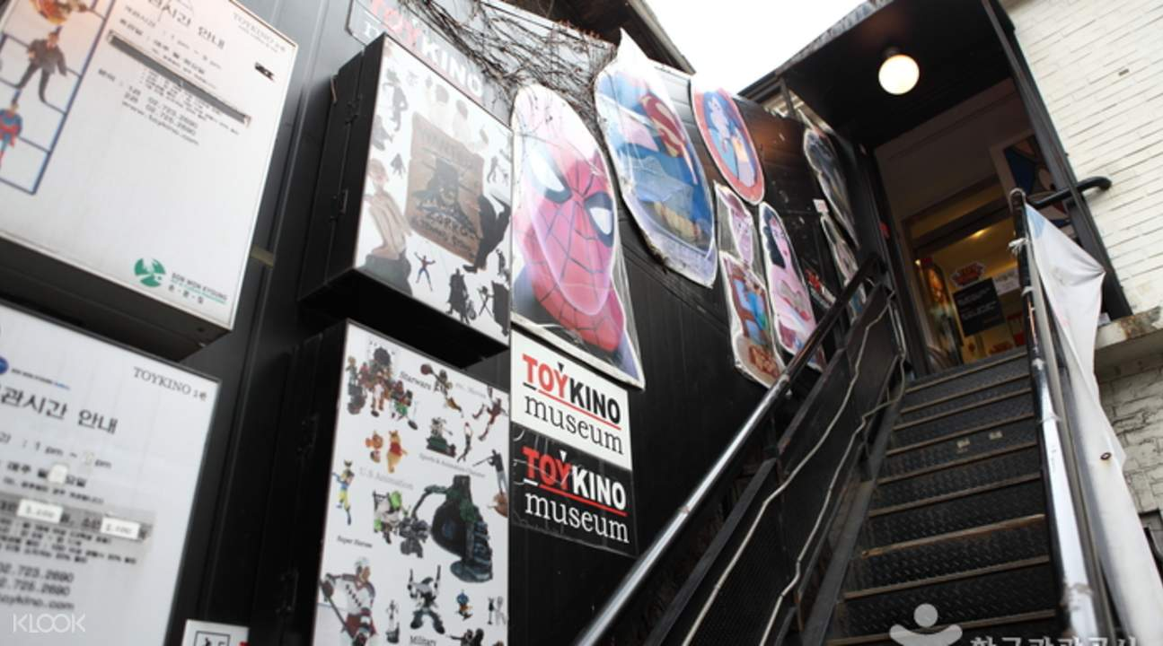 toykino museum things to do in seoul