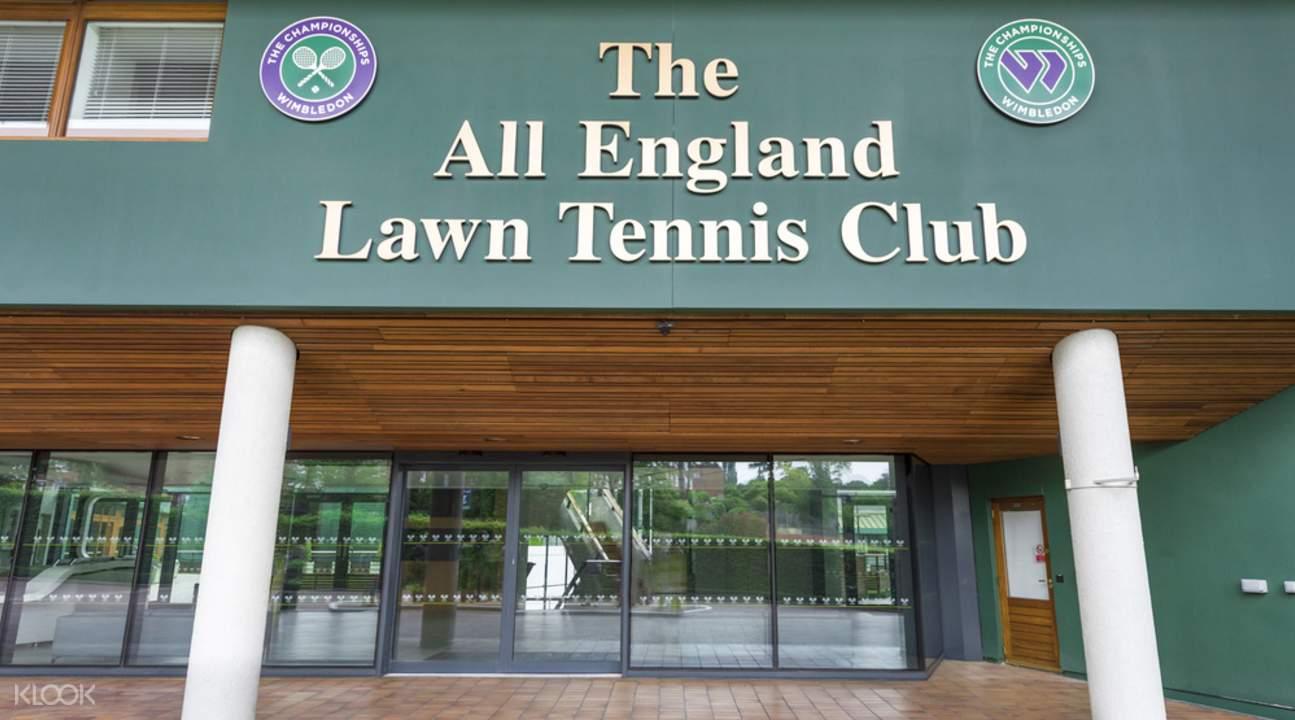 溫布爾登Wimbledon網球博物館