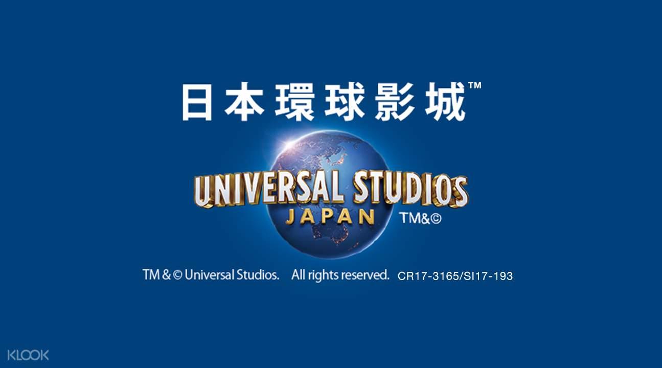 日本環球影城® Cool Japan