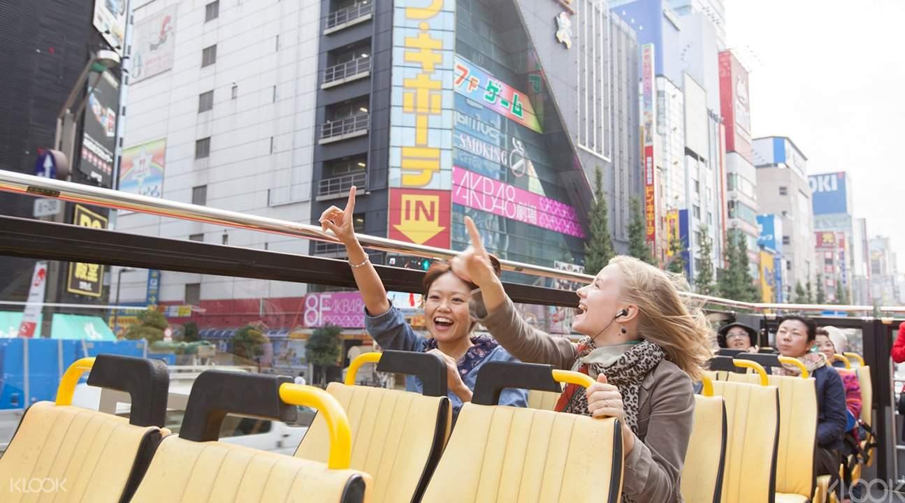 Tokyo sightseeing bus tour